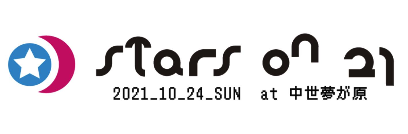stars on 21