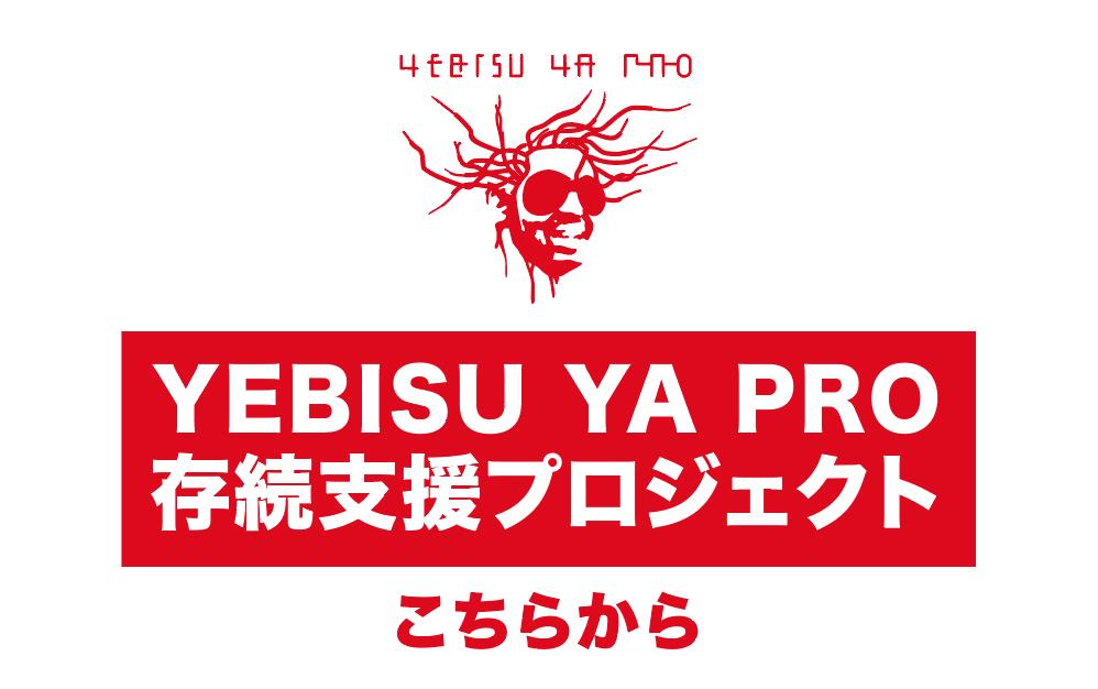 yebisuyabar